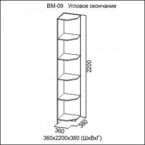 701e1ded9a - копия