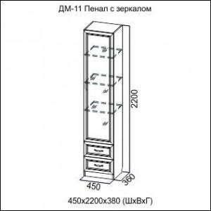 8c35d3693a