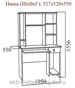 stol-kompyuternyiy-5