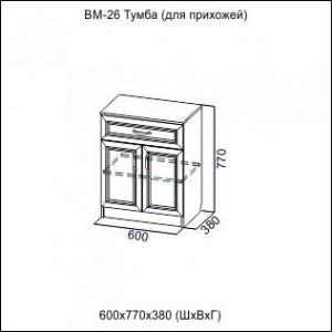 bc065098e0