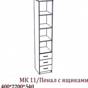 information_items_57843