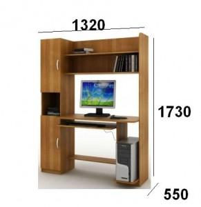 212-500x500