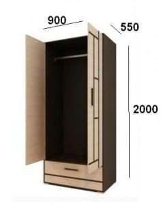 kopiya-kioto-shkaf-dlja-odejdy-900