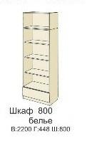 wguvxirehqi-kopiya
