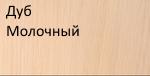 venge-dub-molochnyiy