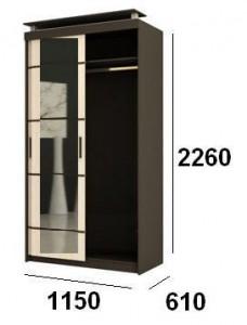 Копия shop_property_file_24710_9073
