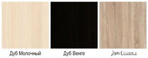 5882_f_18_ofisnye-penaly-so-sklada-kupit-po-nizkim-cenam.-bystraya-dostavka