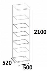 Karisma 5.1 A-720x600
