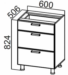 С600я