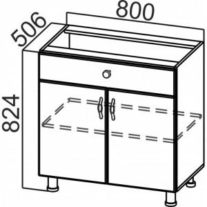 С800яс-520x520