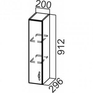 Ш200-912-520x520
