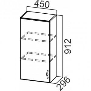 Ш450-912-520x520