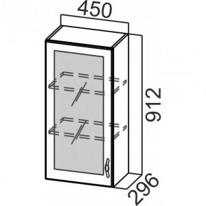 Ш450с-912-520x520
