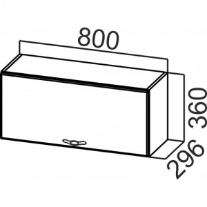 ШГ800-720-520x520