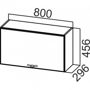 ШГ800-912-520x520