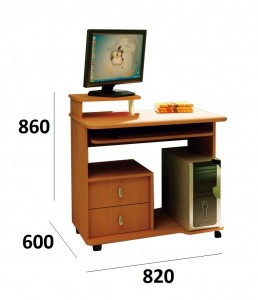 shop_items_catalog_imag538