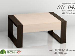 shop_items_catalog_image1783