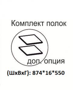 shop_items_catalog_image3155