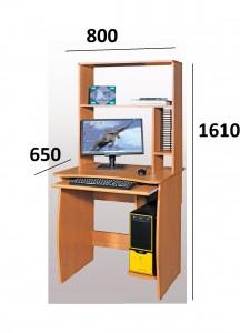 shop_items_catalog_image540