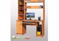 shop_items_catalog_image566