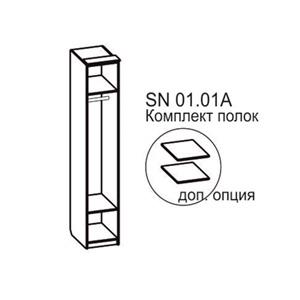 so-sn-01-01A-1