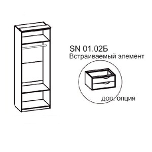 so-sn-01-02A-1 — копия