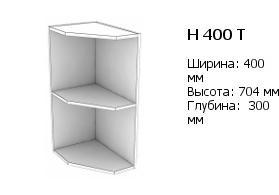 н 400 т