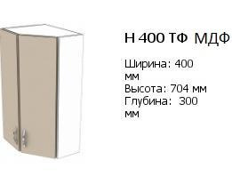 н 400 тф