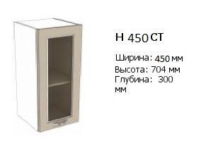 н 450 ст ор
