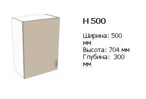 н 500
