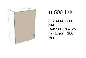 н 600 1 ф ор