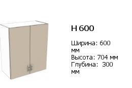 н 600