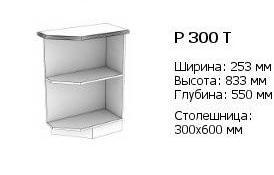 п 300 т