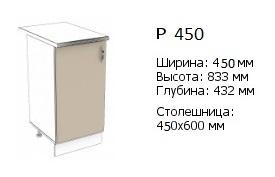 р 400 — копия