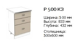 р 500 кз — копия