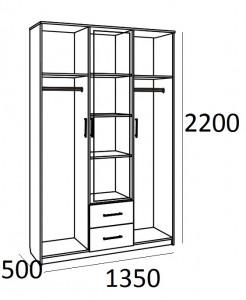 shop_items_catalog_image2023