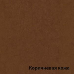 Sv-korichnevaya