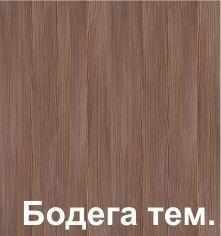 бодега_темная