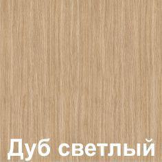 дуб_белый
