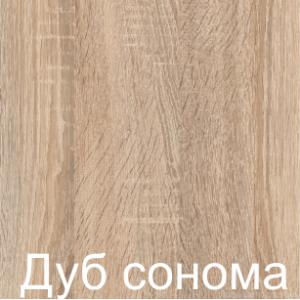 дуб_сонома