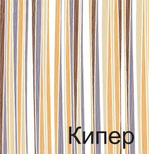 karamel_interior_1