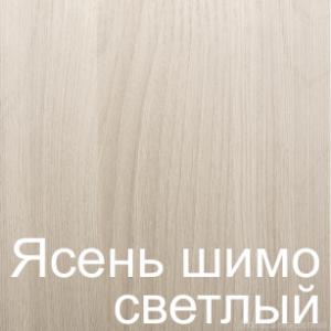ясень_шимо_св
