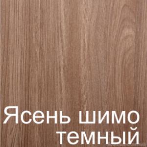 ясень_шимо_тм
