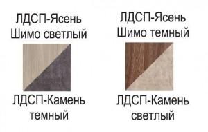 Копия bravo_colorfn_enl