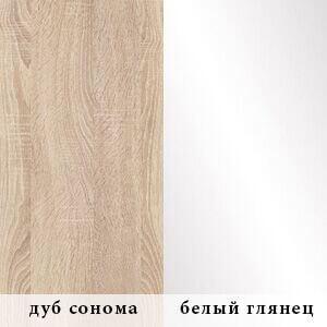 gostinaya-sv-1-sonoms-gl