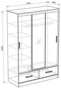 shop3198_1486145786