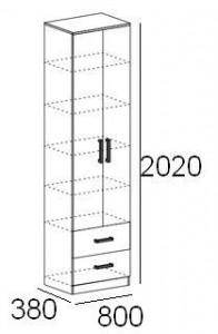 шк 202