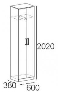 шк 203