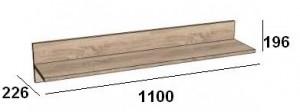 Полка 1100 мм.