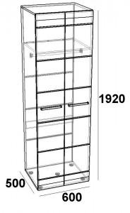 Шкаф 2-х дверный 600